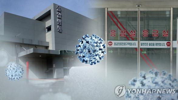 Công bố ca tử vong thứ 4, Hàn Quốc mạnh tay kiềm chế COVID-19 - Ảnh 1.