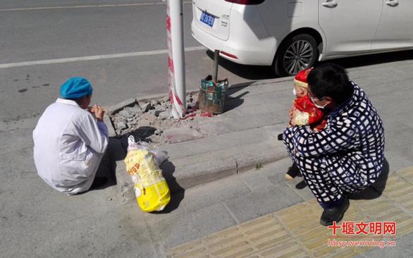 Những đứa trẻ Trung Quốc đáng thương thời COVID-19 - Ảnh 3.