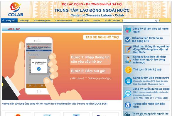 Lao động Việt tại Hàn Quốc: Nghi nhiễm COVID-19, đừng ngại đến bệnh viện - Ảnh 1.