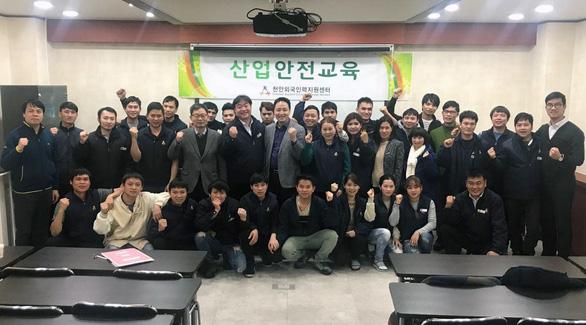 Vì COVID-19, lao động nước ngoài được ở lại Hàn Quốc thêm 50 ngày - Ảnh 1.