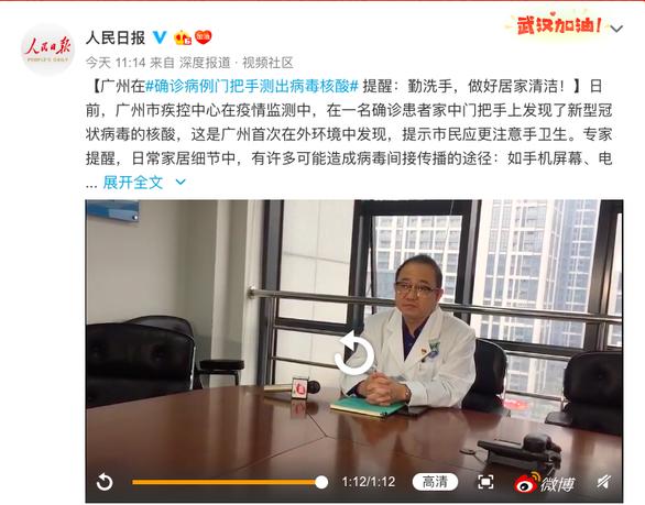 Nhà khoa học Trung Quốc lần đầu phát hiện virus corona trên tay nắm cửa - Ảnh 1.
