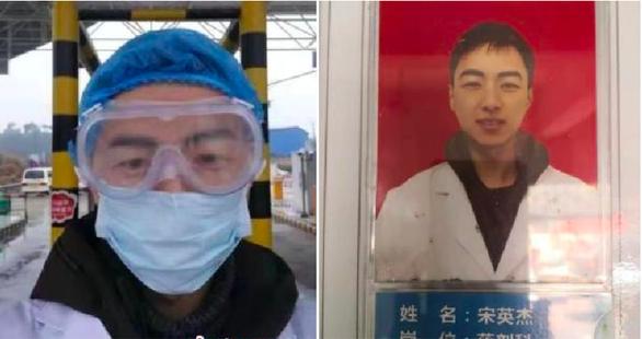 Bác sĩ Trung Quốc đột tử ở tuổi 28 sau 10 ngày đối phó với virus corona - Ảnh 1.
