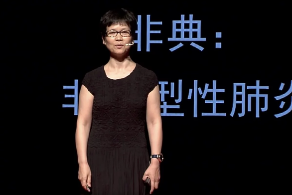 Các nhà khoa học Trung Quốc có đáng bị ném đá không thương tiếc? - Ảnh 2.