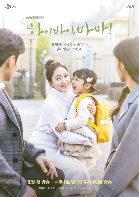 Phim của Kim Tae Hee ngừng quay do có nhân viên nhiễm virus corona - Ảnh 1.