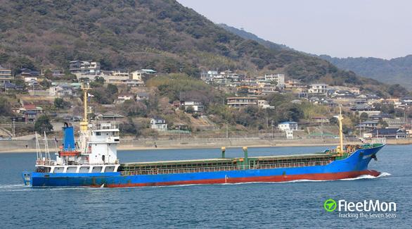 Danh tính 5 thủy thủ Việt mất tích trong vụ chìm tàu ngoài khơi Nhật Bản - Ảnh 1.