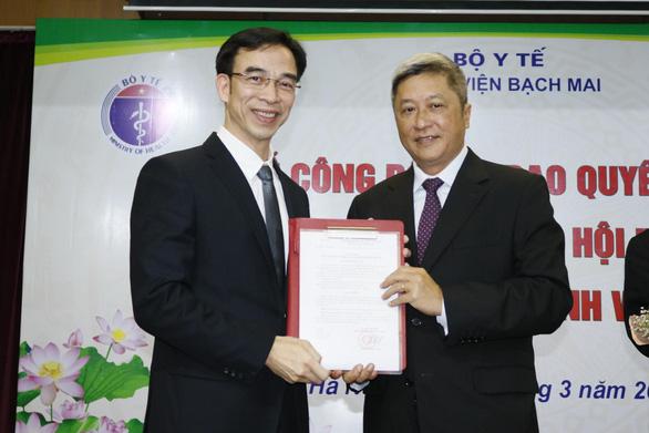 Bệnh viện công đầu tiên ở Việt Nam thực hiện mô hình hội đồng quản lý - Ảnh 1.