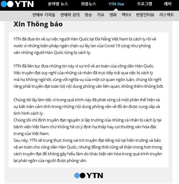 Đưa tin khách Hàn chê khu cách ly Việt Nam: Đài YTN Hàn Quốc 'lấy làm tiếc' và 'sẽ thận trọng - Ảnh 2.