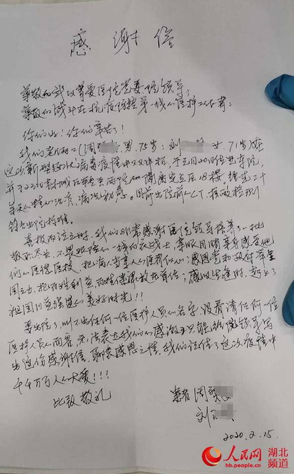 Những lá thư xúc động của bệnh nhân tri ân y bác sĩ họ không nhìn thấy mặt - Ảnh 3.