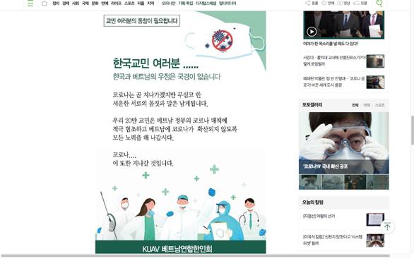 Giảng viên Hàn Quốc xin lỗi người Việt vụ du khách Hàn chê vài mẩu bánh mì - Ảnh 1.