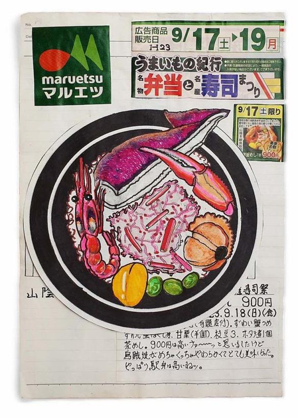 32 năm vẽ từng bữa ăn, đầu bếp Nhật lưu giữ miền ký ức ẩm thực - Ảnh 11.