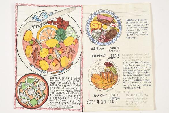 32 năm vẽ từng bữa ăn, đầu bếp Nhật lưu giữ miền ký ức ẩm thực - Ảnh 5.