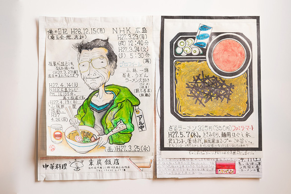 32 năm vẽ từng bữa ăn, đầu bếp Nhật lưu giữ miền ký ức ẩm thực - Ảnh 4.