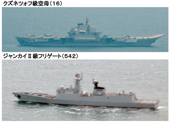 Lộ hành tung tàu sân bay, Trung Quốc thừa nhận vào Biển Đông tập trận - Ảnh 1.