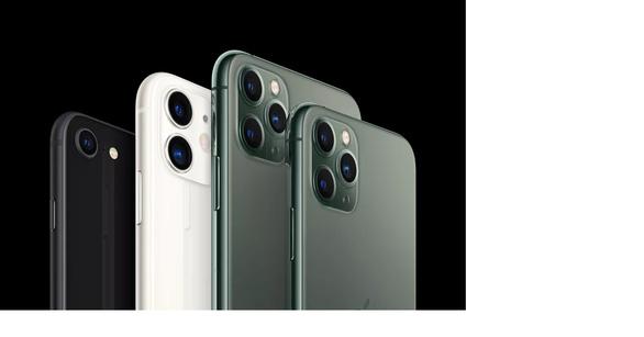 Apple chính thức trình làng iPhone SE thế hệ 2, giá 399 USD - Ảnh 1.