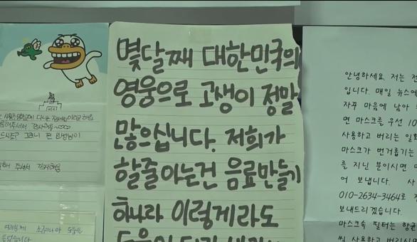 Hàn Quốc phát sóng 'Tôi đang sống ở Daegu' - Phim tài liệu ở tâm chấn COVID-19 - Ảnh 9.