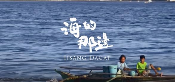Bài hát tuyên truyền của Trung Quốc bị dân Philippines bóc trần - Ảnh 1.