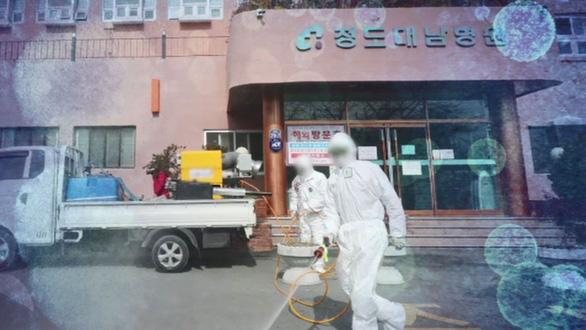 Hàn Quốc xử lý ổ dịch tại bệnh viện ra sao? - Ảnh 1.