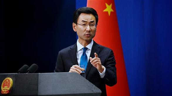 Trung Quốc nói Mỹ nên minh bạch về nhiều phòng thí nghiệm sinh học bí mật - Ảnh 1.