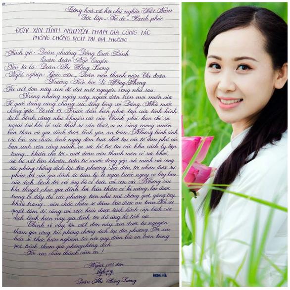 Xuýt xoa trước lá đơn viết tay đẹp như in của nữ giáo viên tình nguyện chống COVID-19 - Ảnh 1.