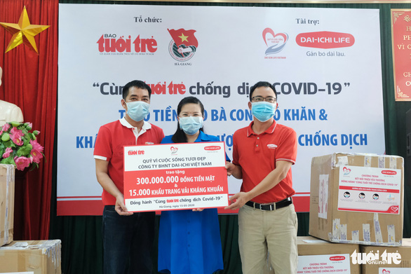 300 triệu đồng Cùng Tuổi Trẻ chống dịch COVID-19 đến tay đồng bào Hà Giang - Ảnh 3.