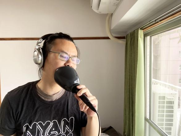 Nhật Bản chế thiết bị hát karaoke không làm phiền hàng xóm - Ảnh 1.