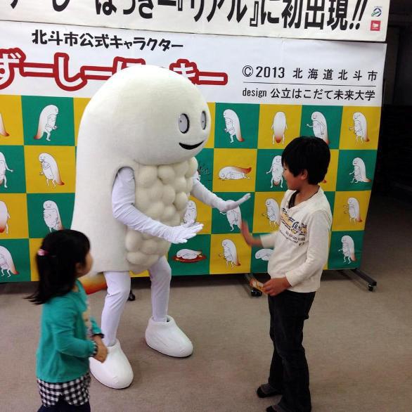 Linh vật kỳ quái Nhật Bản: Người lớn thích, trẻ em khóc thét sợ hãi - Ảnh 5.