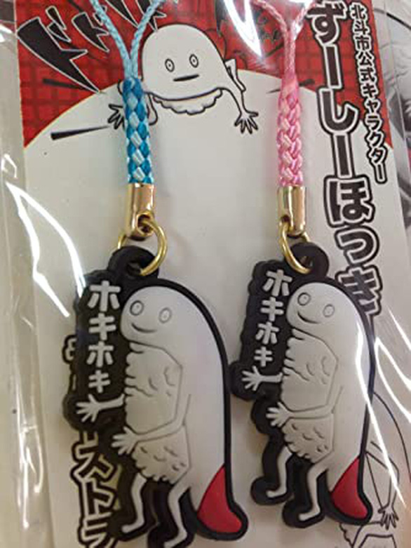 Linh vật kỳ quái Nhật Bản: Người lớn thích, trẻ em khóc thét sợ hãi - Ảnh 6.