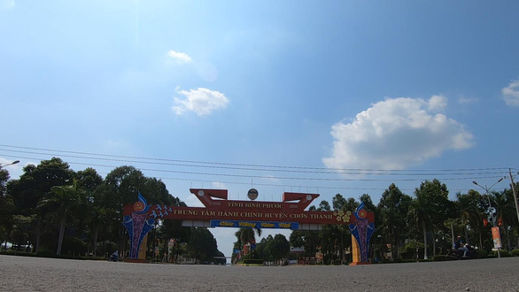 Chơn Thành sẽ trở thành khu đô thị Công nghiệp mới trong tương lai? - Ảnh 4.
