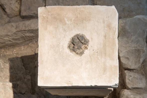 Người Israel cổ đại dùng cần sa trong các nghi lễ tôn giáo - Ảnh 1.