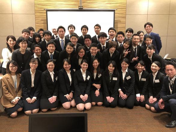 Cơ hội du học thạc sĩ tại chỗ với học bổng của Quỹ hội nhập ASEAN - Nhật Bản - Ảnh 2.