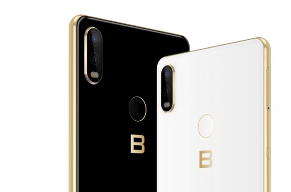 Bkav sản xuất điện thoại 4G giá dưới 1 triệu đồng - Ảnh 1.