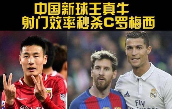 Truyền thông Trung Quốc phát cuồng gọi Wu Lei là vua, cà khịa Ronaldo cùng Messi - Ảnh 1.