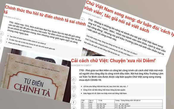 Từ điển chính tả sai chính tả: Đã đến lúc cần có luật tiếng Việt? - Ảnh 1.