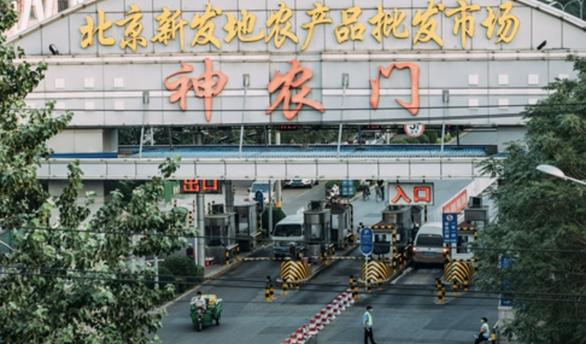 Bắc Kinh nâng mức chống dịch COVID-19, nhiều tỉnh thành khác bị cuốn theo - Ảnh 1.
