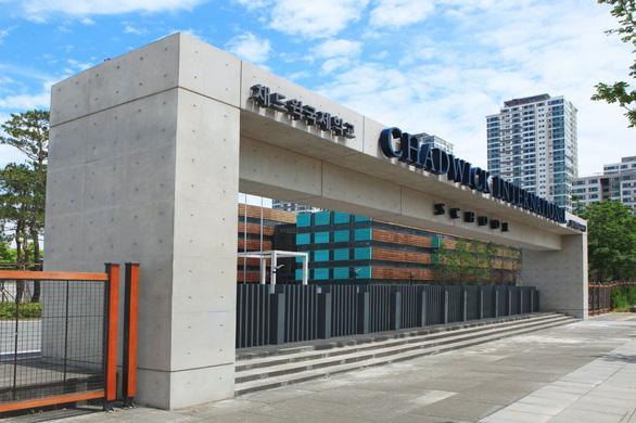 Trường phổ thông quốc tế hàng đầu nước Mỹ sắp có mặt tại Ecopark - Ảnh 2.