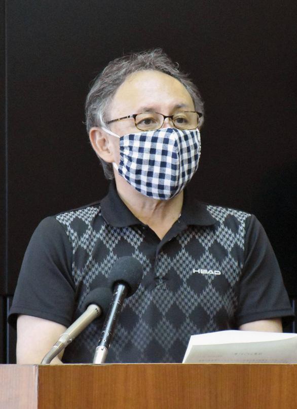 Tiệc tùng Ngày độc lập, hai căn cứ quân sự Mỹ ở Nhật có 61 ca nhiễm virus corona - Ảnh 1.