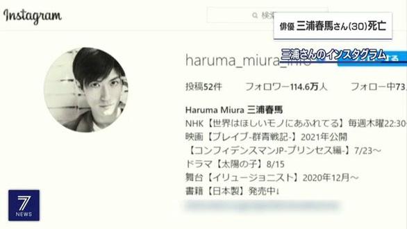 Chấn động Nhật Bản: Nam thần màn ảnh Haruma Miura đột ngột kết liễu đời mình - Ảnh 3.