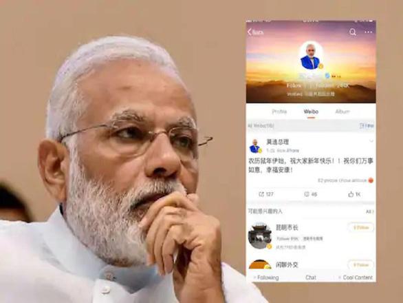 Thủ tướng Ấn Độ nghỉ chơi mạng Weibo của Trung Quốc - Ảnh 1.