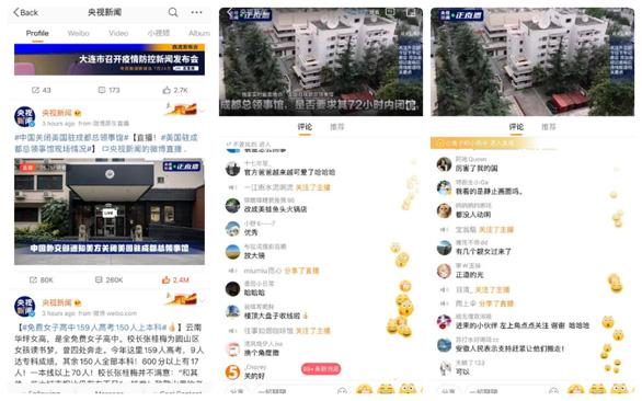 Hơn 20 triệu dân mạng Trung Quốc xem livestream... mặt tiền lãnh sự quán Mỹ ở Thành Đô - Ảnh 2.