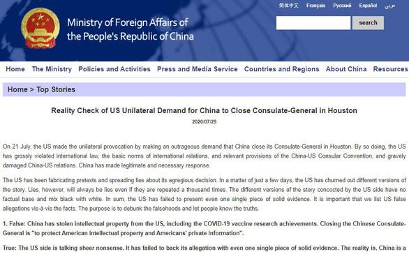 Trung Quốc giải mã vụ Mỹ đóng lãnh sự quán ở Houston - Ảnh 1.