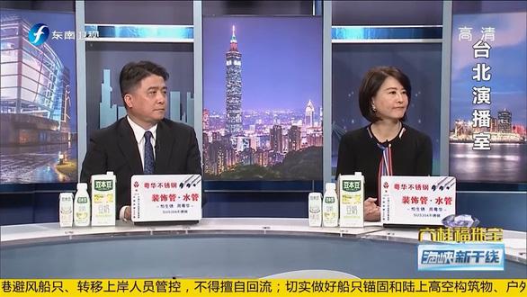 Đài Loan trục xuất 2 phóng viên Trung Quốc vì tổ chức talk show chính trị - Ảnh 1.