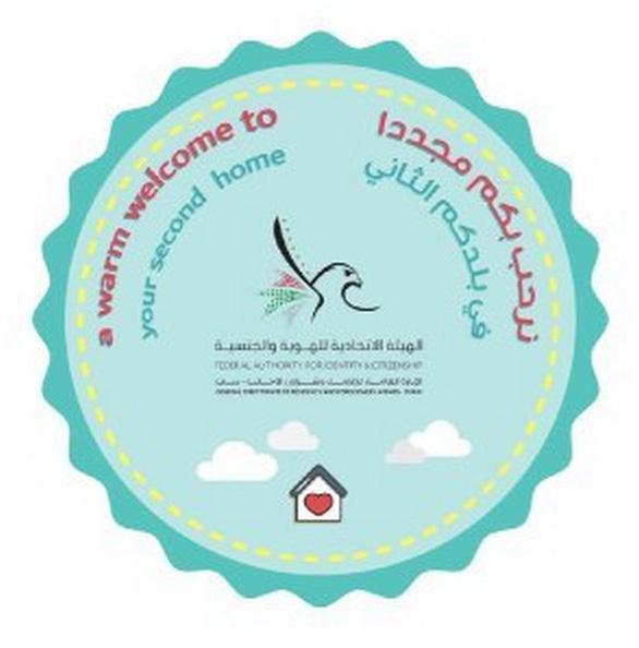 Dubai dán tem chào đón lên hộ chiếu, nồng nhiệt đón du khách trở lại - Ảnh 2.