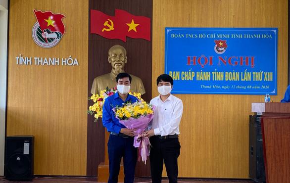 Anh Lê Văn Châu được bầu làm bí thư Tỉnh đoàn Thanh Hóa - Ảnh 1.