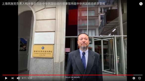 Thực hư bảng lãnh sự quán Đài Loan tại New York - Ảnh 2.