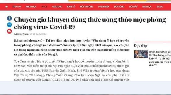 Bộ Y tế: Cẩn trọng thông tin trà thanh nhiệt Dr Thanh dự phòng COVID-19 - Ảnh 1.