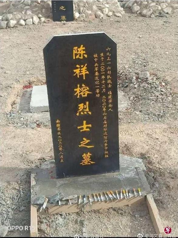 Bia mộ binh sĩ Trung Quốc chết do đánh nhau với Ấn Độ bị cố ý tung lên mạng xã hội? - Ảnh 1.