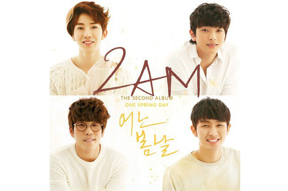 Im Seulong - ca sĩ nhóm 2AM - bị điều tra vì gây tai nạn chết người - Ảnh 7.