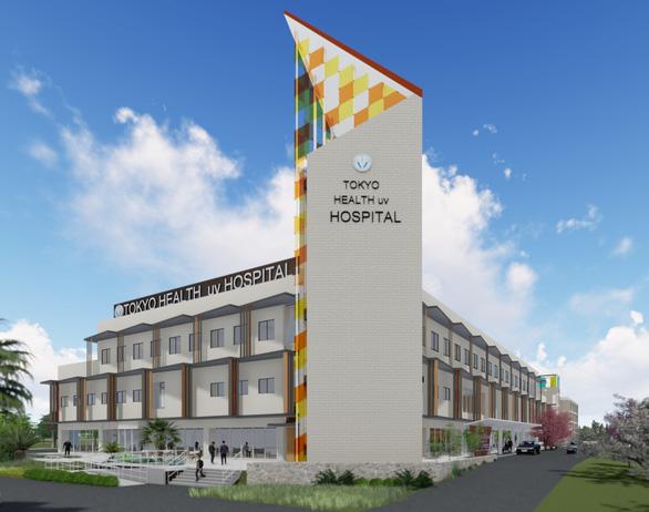 Bệnh viện chuẩn Nhật Bản, trường chuẩn Mỹ trong đô thị Ecopark - Ảnh 1.