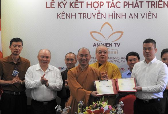 Giáo hội Phật giáo Việt Nam tiếp quản kênh Truyền hình An Viên - Ảnh 2.