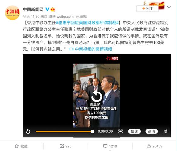 Dân mạng Trung Quốc muốn ship miễn phí 100 đô để Mỹ đóng băng - Ảnh 2.